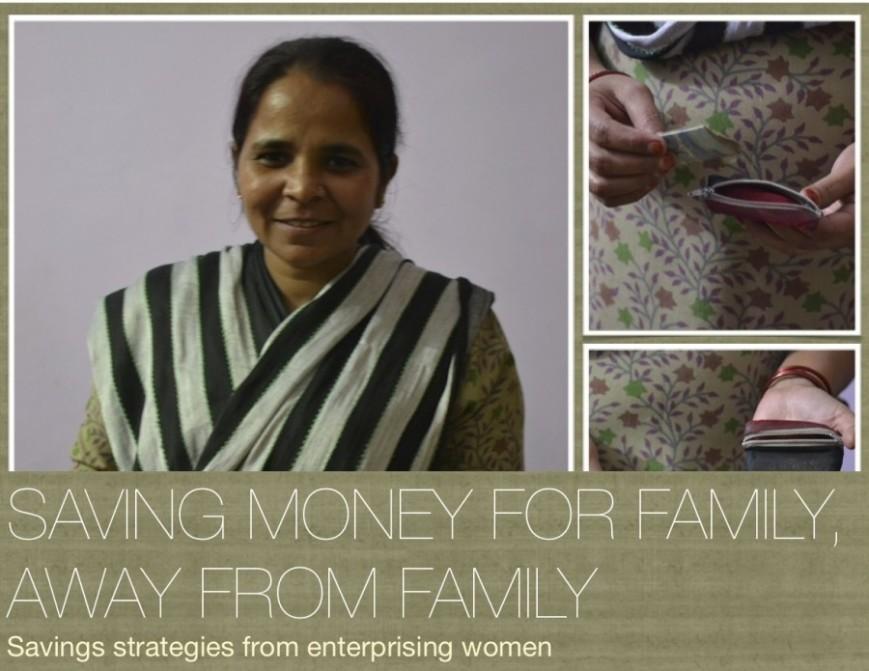 Gudiya's Story copy