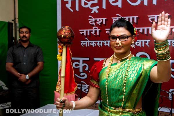 rakhi_sawant_gudhi