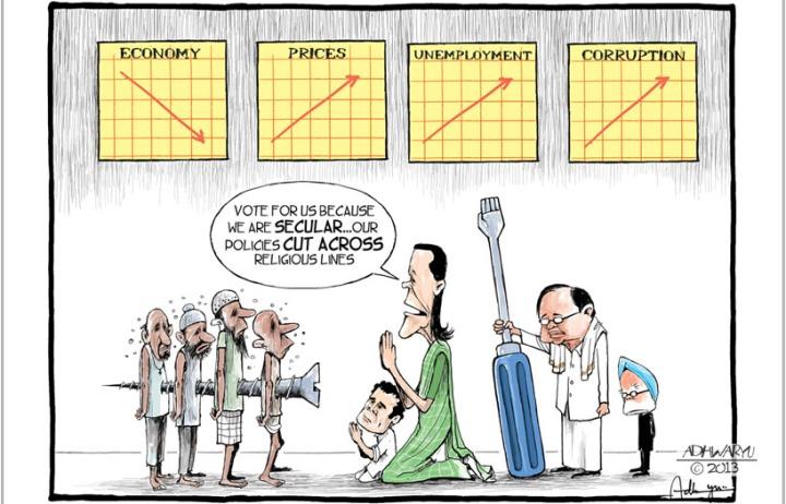 MAYAW1374381591MAYA51eb6617a1467_Sandeep_Adharyu_Cartoonist_Of_INdia-c1_july21sm