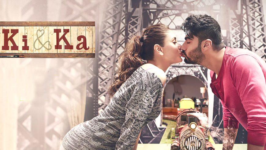 Ki-and-Ka-Movie-Kareena-Arjun-Kiss-Pics-Wallpaper